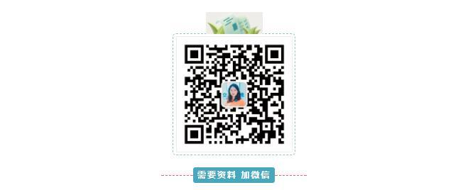 微信截图_20200108140821.jpg